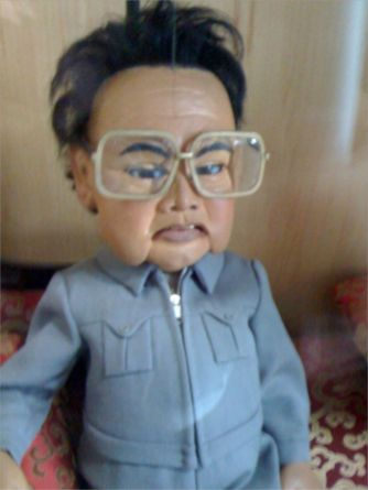 Kim Jong Il