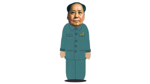 mao-zedong.png?height=165
