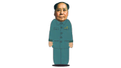 mao-zedong.png?height=98
