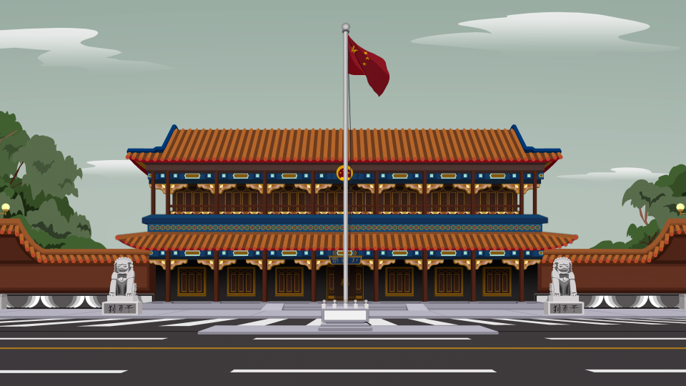government-chinese-government-building.png